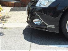 アベンシスワゴントヨタ(純正) 純正OP フロントスポイラーの単体画像