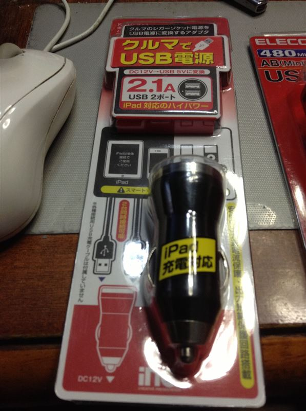 多摩電子工業 車載USB電源 2.1A/2ポート