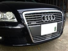 A8不明 2006-2010 AUDI A8 CHROME TRIM FOR GRILL GRILLE 5YR WARRANTY D3の全体画像