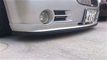 300C (セダン)コーナークッション なんちゃってフロントリップの単体画像