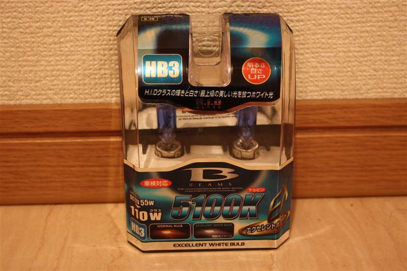 MIRAREED BEAMS 5100K HB3