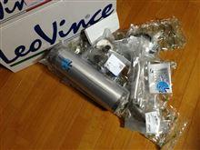 XR650RLeoVince X3の単体画像