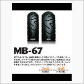 IRC MB-67