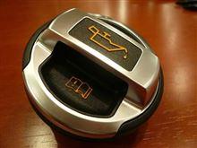Audi純正(アウディ) R8用オイルフィラーキャップ