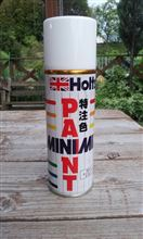 ミラ自家製 フロントスポイラー同色化の全体画像