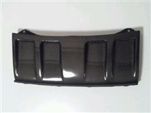 1990-1996 Nissan 300ZX Carbon Creations Type X Grille