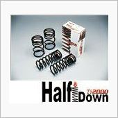 RS★R HARD DOWN SUSPENSION