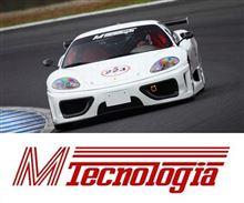 360モデナKSP engineering M Tecnologia フェラーリ360用フロントバンパースポイラーの全体画像