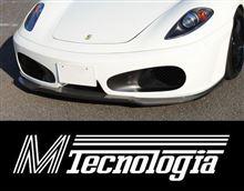 F430 スパイダーKSP engineering M Tecnologia フェラーリF430専用フロントリップスポイラーの単体画像