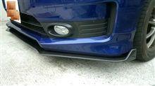 フィットステージ21 セレブリップライナー カーボンの単体画像