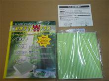 日本マイクロフィルター工業 エアコンフィルター ゼオライトWプラス