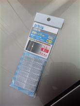 トレイルブレイザーエーモン 反射レンズ(銀) /6705の単体画像