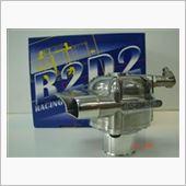 SARD R2D2 BLOW OFF VALVE / R2D2ブローオフバルブ
