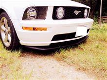マスタング クーペAstra Hammond 13467 Front Chin Spoiler for Mustang 05の単体画像