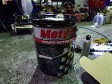 Moty's M110 15W-50