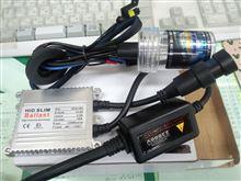 CBR1100XX スーパーブラックバードmade in china ヤ〇オク HID キット H7の単体画像