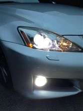 IS-FCLEVER LIGHT HID conversion kit H11 6000K  &  D4S 6000Kの単体画像