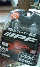 Kシリーズ極栗 スーパークリアー 4X41の単体画像