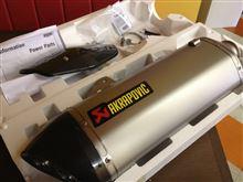 1190 アドベンチャー RKTM Power Parts(純正) アクラポビッチスリップオンサイレンサーの全体画像