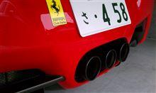 458イタリアFerrari  458マフラーの単体画像