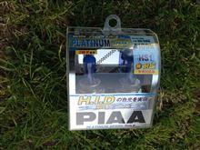 BW'SPIAA プラチナスパークバルブ35/35w HS1(バイク用)の単体画像