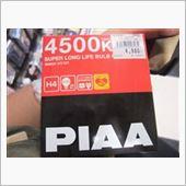 PIAA SUPER LONG LIFE BULB 4500K