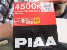 カルタスワゴンPIAA SUPER LONG LIFE BULB 4500Kの単体画像