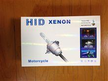 アドレスV50BROS HIDコンバージョンキット HS5 6000K 25Wの単体画像