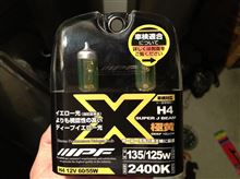 VFR400RIPF SUPER J BEAM DEEP YELLOW 2400Kの単体画像