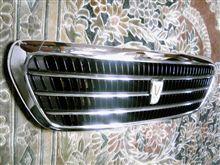 クレスタトヨタ 純正 エクシードプレミアムエディションG用 専用メッキグリルの単体画像