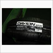 DAYTON DAYTON DT30 サイズ不明