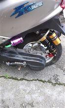 JOG ZR Evolution (エボリューション)RFY / RACING FACTORY YAMAMOTO 235車高調の単体画像