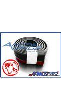 プレオ台湾製.AMB リップスポイラー風.汎用ウレタンゴムパーツの単体画像