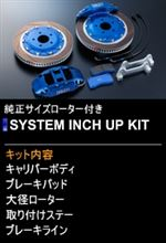 Racing 6 SYSTEM INCH UP KIT