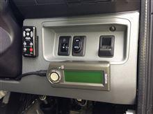 タウンボックス★ オートライトユニットの全体画像