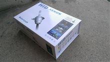 グランドアクシス100Kross Link Bross HID 25wの単体画像
