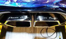 ムルシエラゴ (クーペ)Power Craft ハイブリッドエキゾーストマフラーシステムの全体画像
