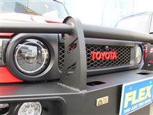 FJクルーザー北米トヨタ純正 トレイルチーム専用グリルの単体画像