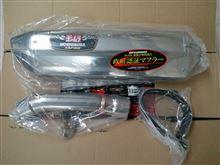 バンディット1250Fヨシムラ スリップオン R-77J サイクロン EXPORT SPECの単体画像