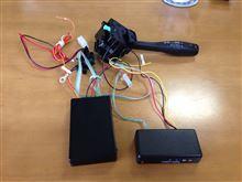 タウンボックス★ オートライトユニット Ver2の単体画像