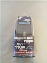 R1200RTAbsolute Titanium Coat Purple H7 4300の単体画像