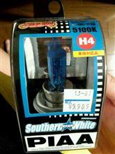 ZRX400-IIPIAA Southern STAR White 5100K H4の単体画像