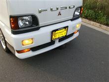 ミニキャブバン三菱自動車(純正) ブラボー用フロントバンパーの全体画像