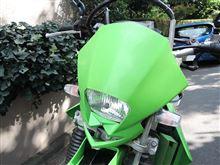 KDX-220SRメーカー・ブランド不明 EUヘッドライトカウルの単体画像