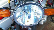 GS125E不明 LEDヘッドランプキットの全体画像