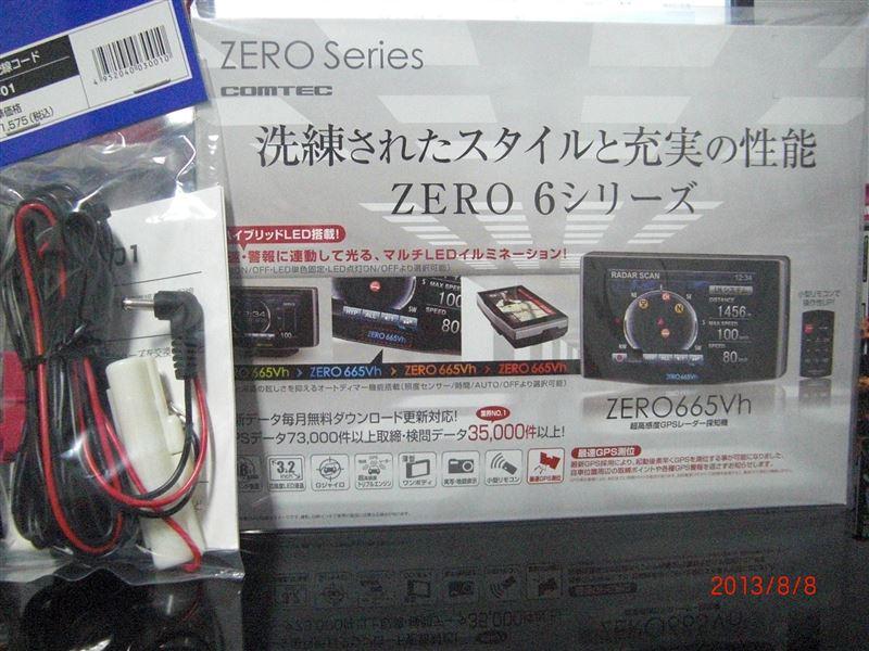 COMTEC ZEROシリーズ ZERO 665Vh