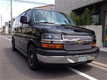 エクスプレスgrilleworld 2003-2013 Chevy Express Passenger/Cargo Van Stainless Steel Mesh Grille Grillの全体画像