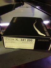 Specom-k
