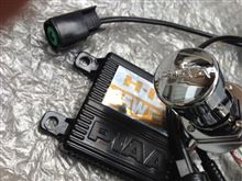 イナズマ400PIAA 2輪専用 H.I.D.の全体画像