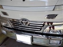 ダイナトラックトヨタ(純正) メッキグリルの単体画像